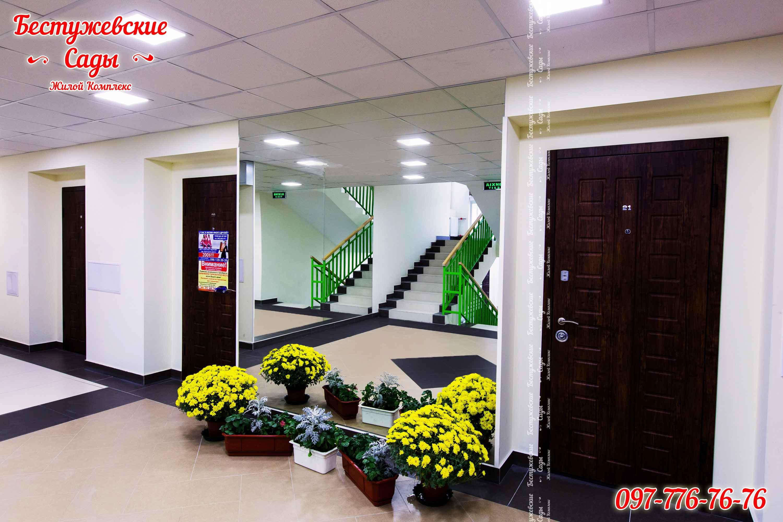 Бюджетные однокомнатные квартиры в Харькове