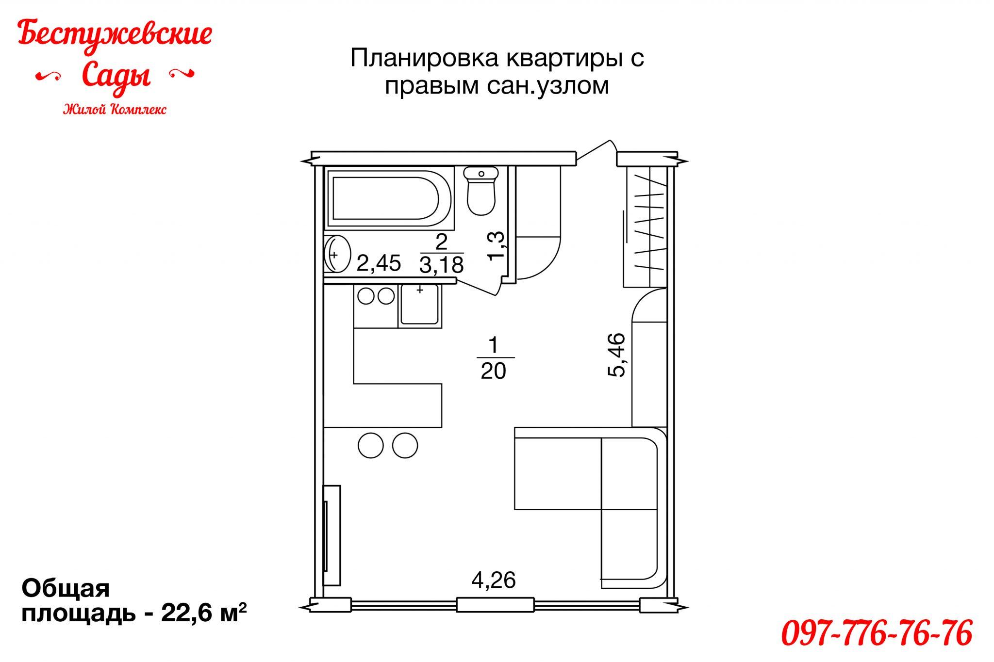 Планировка гостинки 22,6 квадратных метров