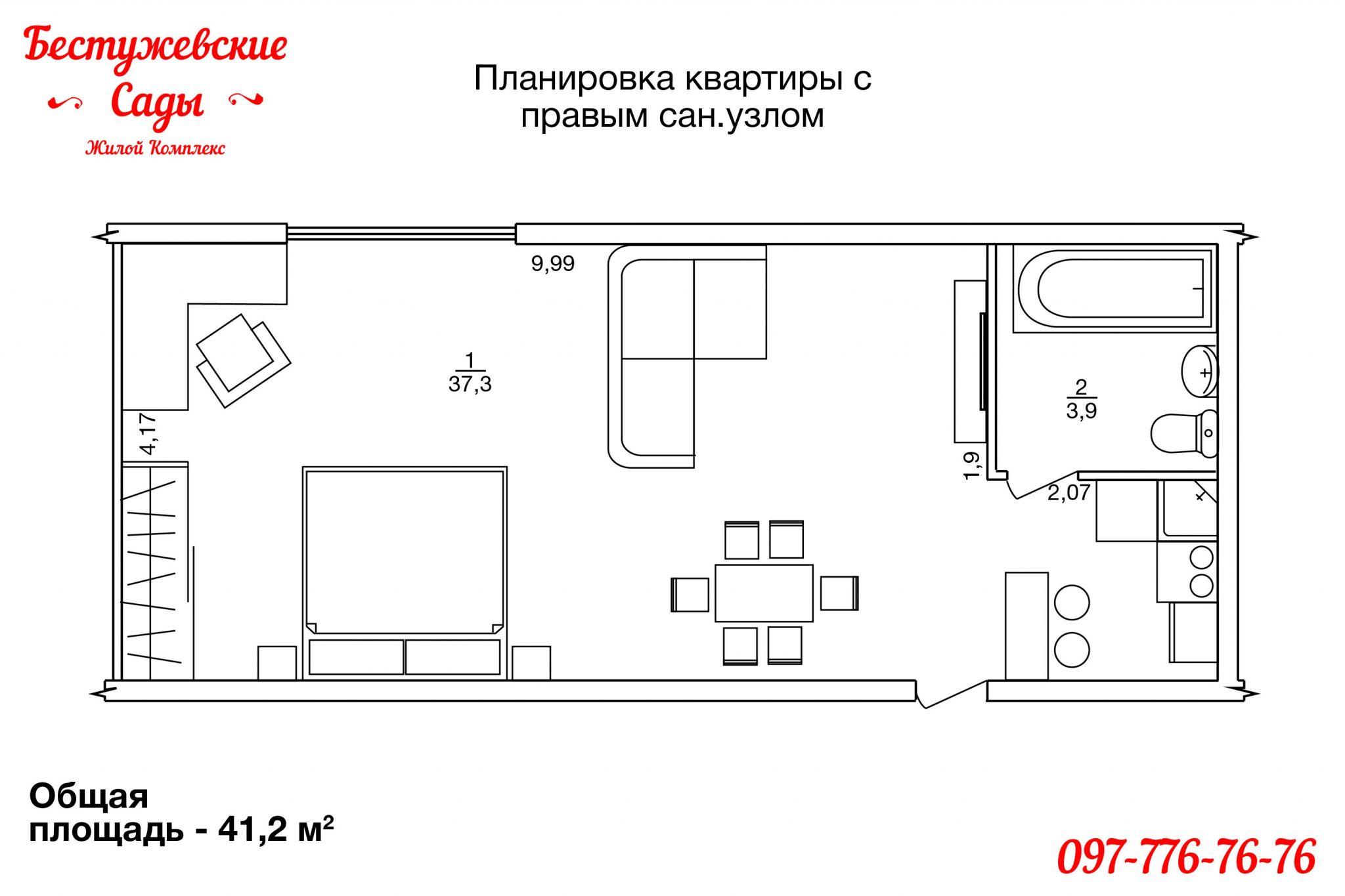 Квартира студия площадью 41 кв м