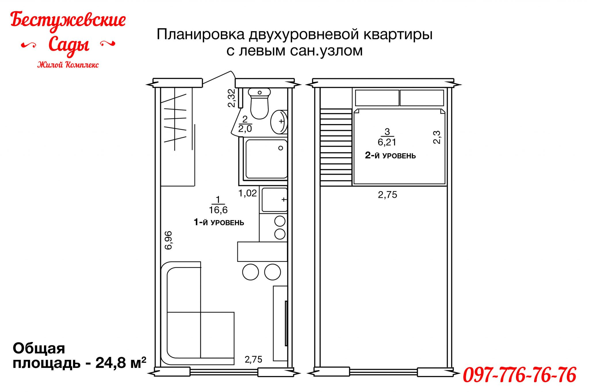 дизайн 1 комн квартиры студии