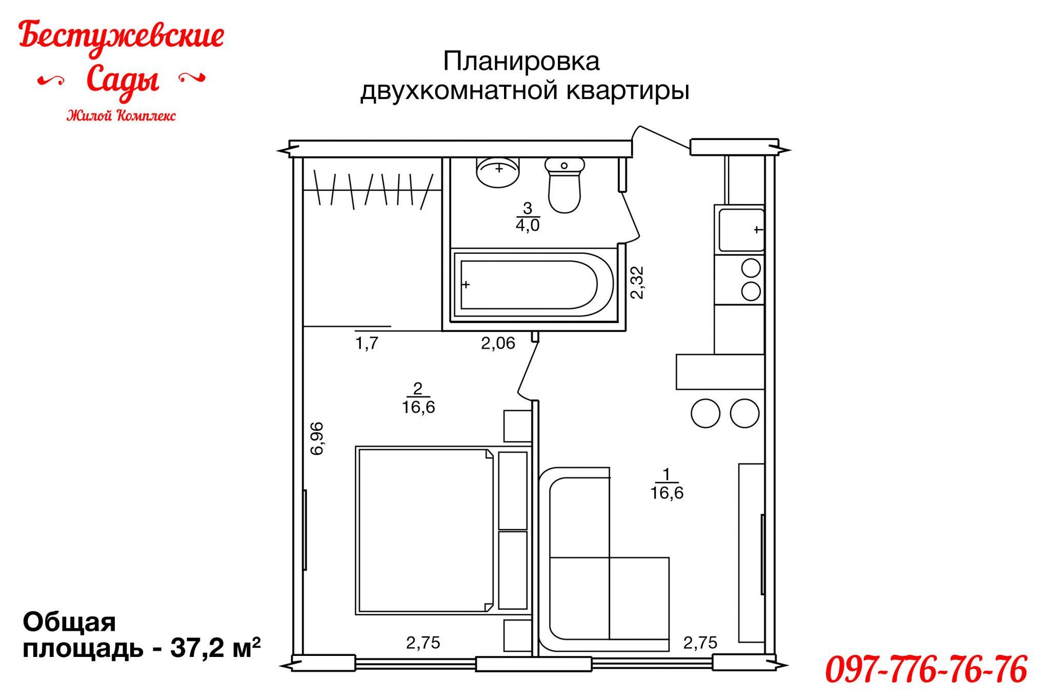 Планировка гостинки в Харькове
