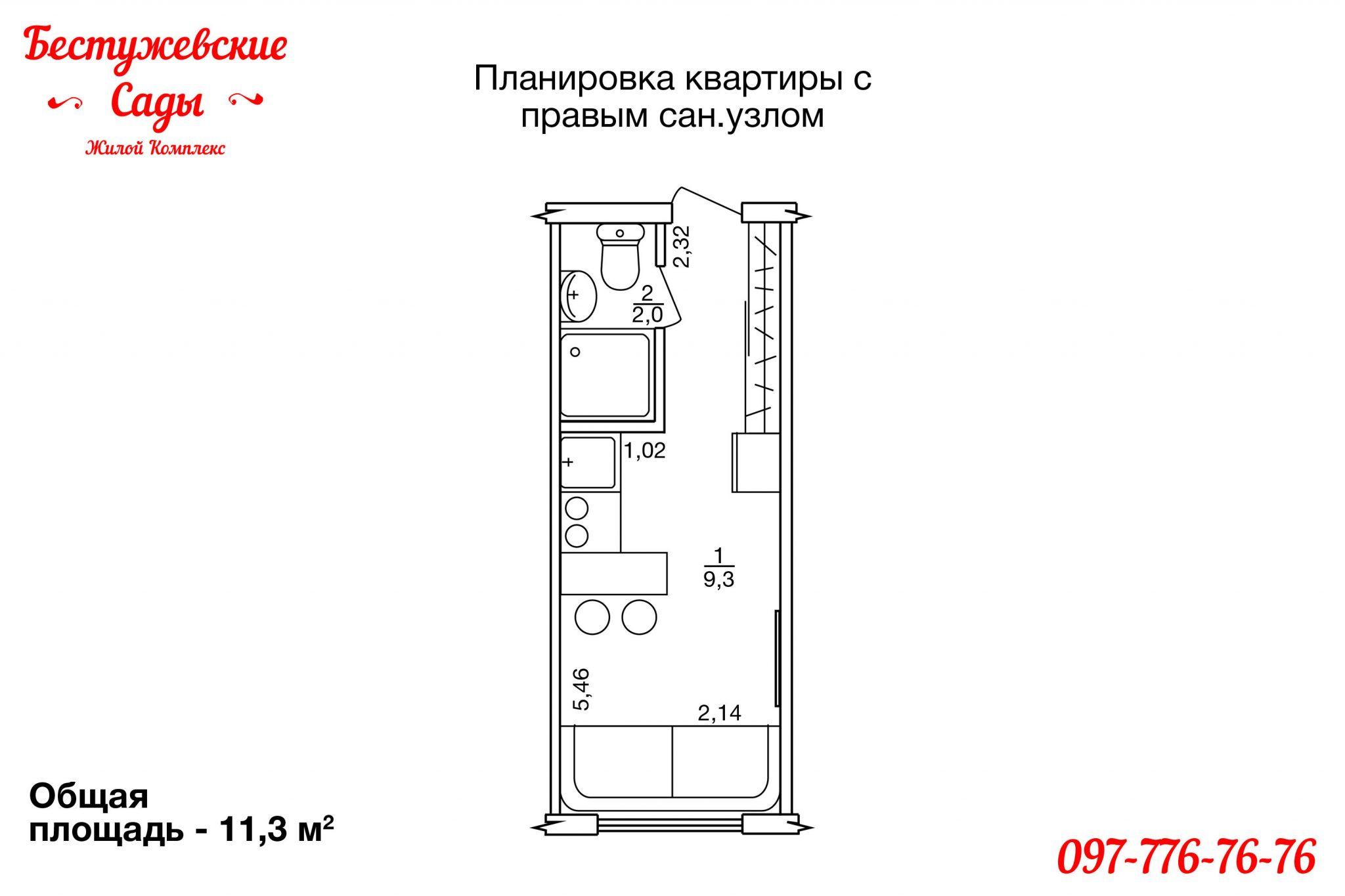Гостинка площадью 11 квадратных метров