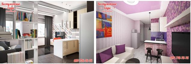 Палитра цветов для дизайна современной 1-комнатной квартиры