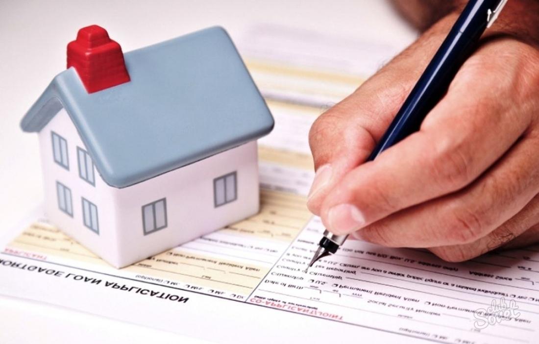 Преимущества покупки квартиры в рассрочку