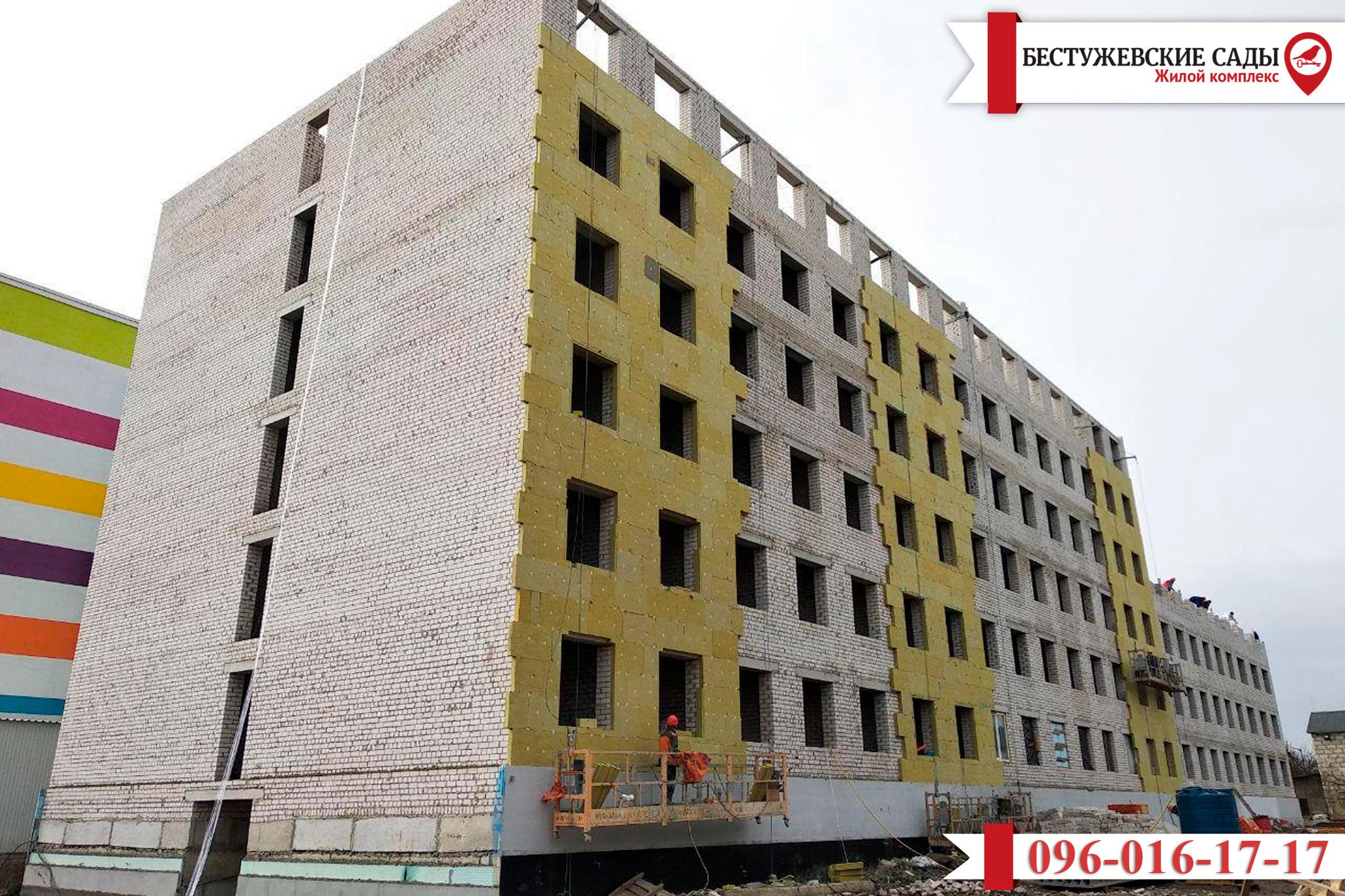 Этап строительства ЖК «Бестужевские сады»