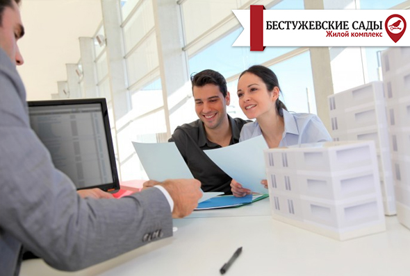 Какие документы проверить у застройщика при покупке квартиры