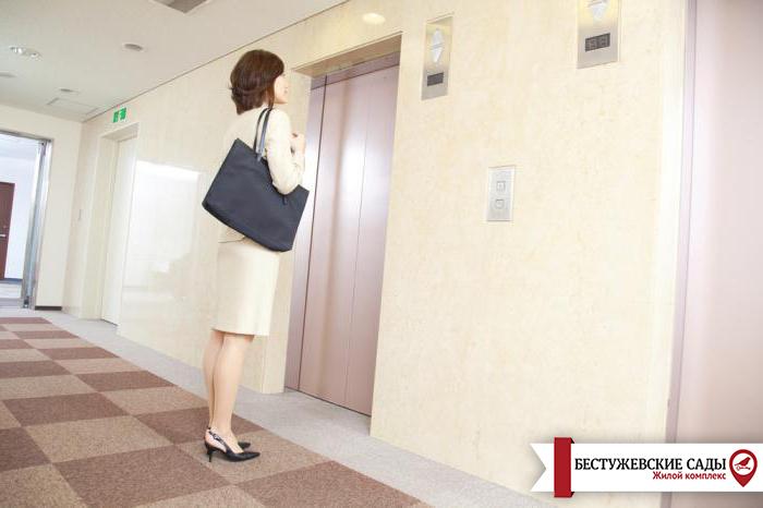 На каком этаже лучше купить квартиру