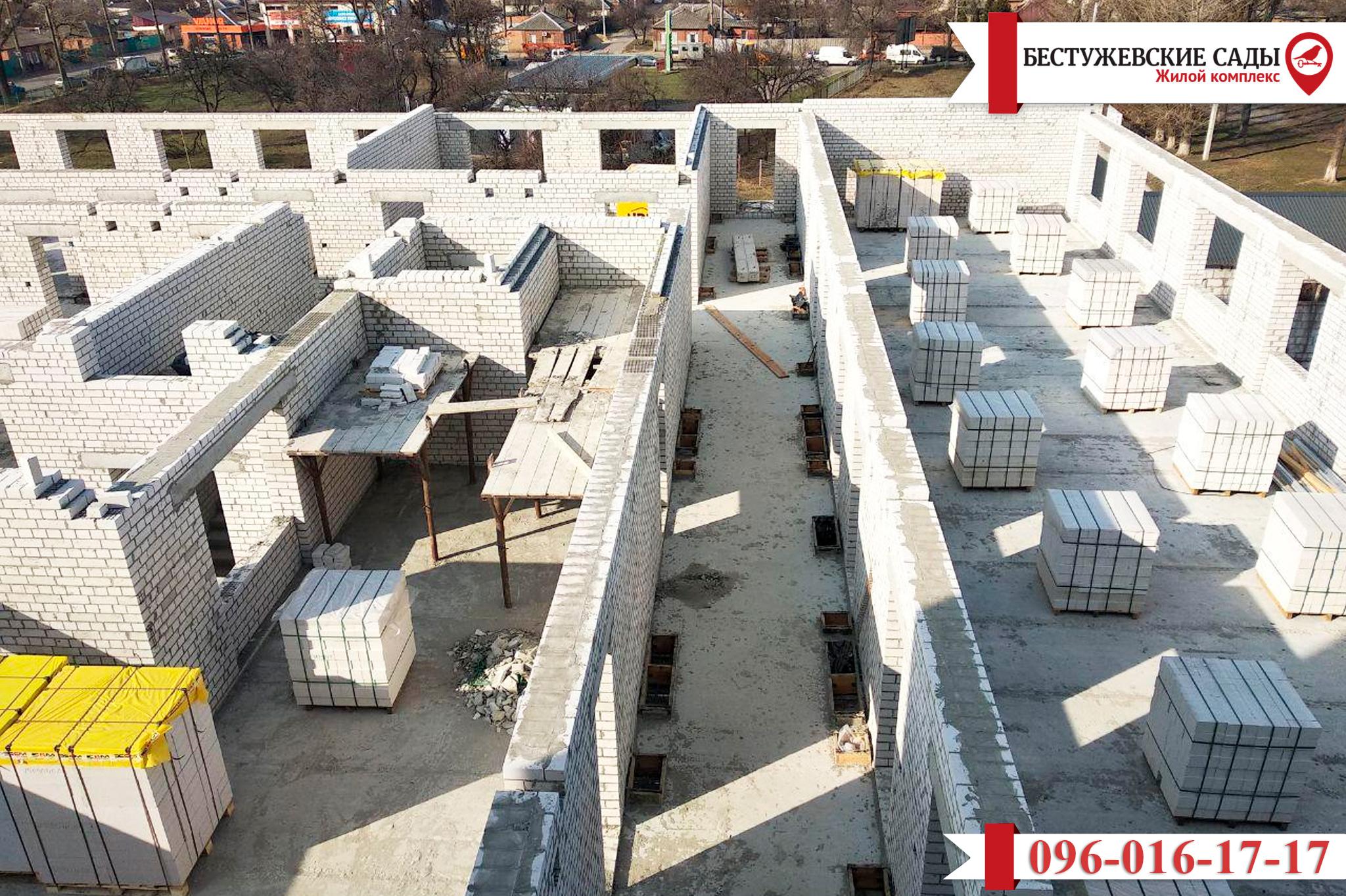 Строительство второго дома в ЖК «Бестужевские сады»