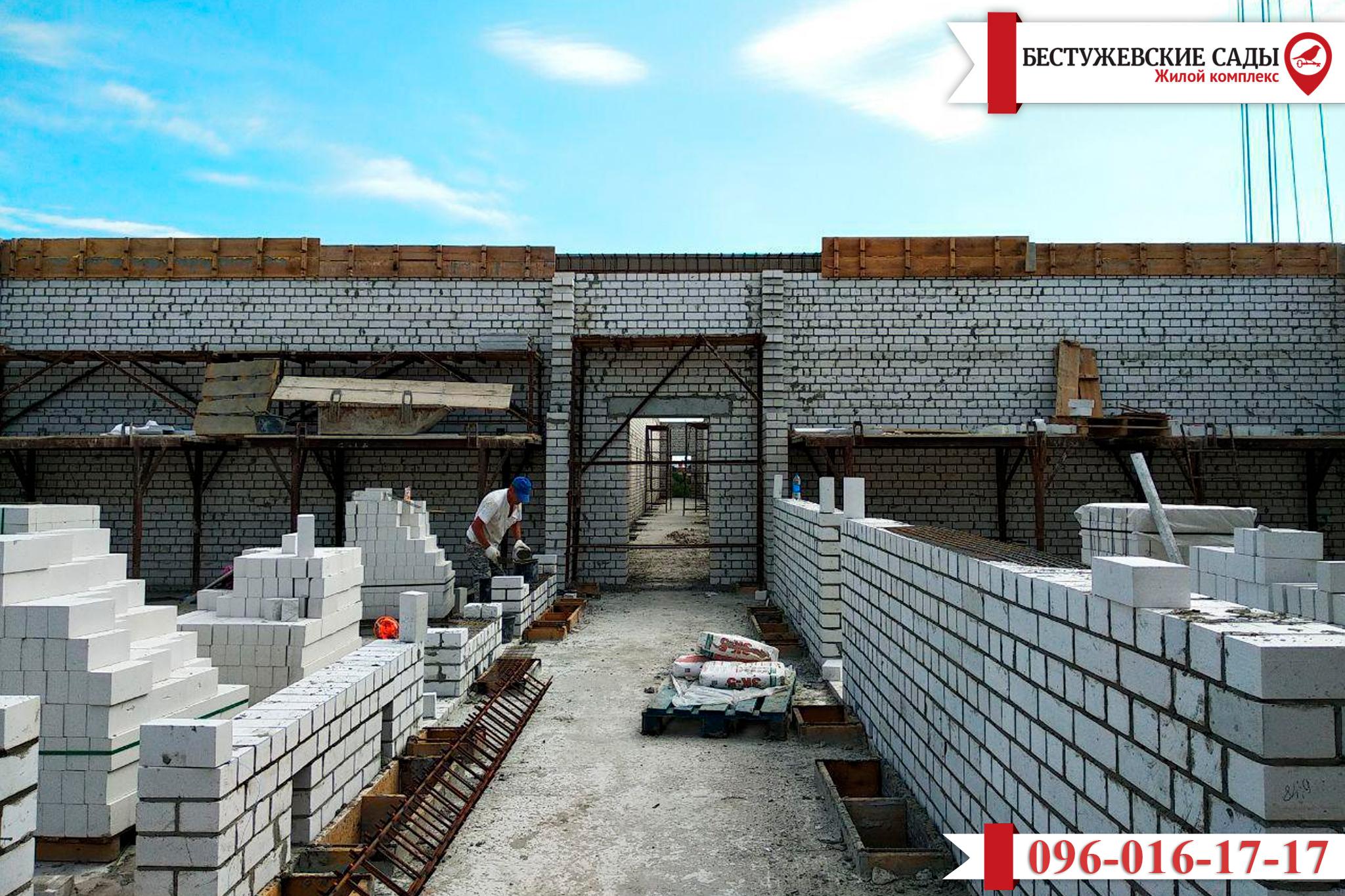 Свіжі новини про будівництво ЖК «Бестужівські сади»