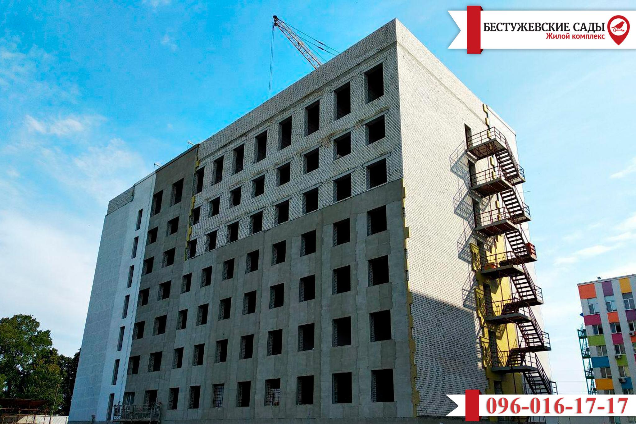 Оновлена інформація про будівництво будинку «Бестужівські Сади»