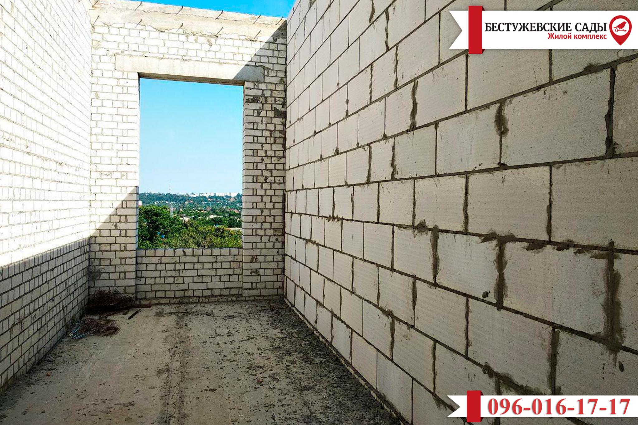 З'явилася нова інформація з приводу будівництва будинку «Бестужівські Сади»