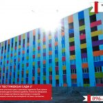Є нова інформація про будівництво житлового комплексу «Бестужевські Сади»