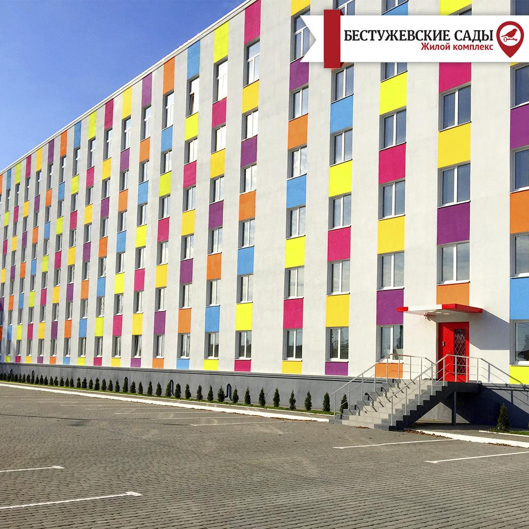 Купівля двокімнатної квартири в ЖК «Бестужевські сади» - вибір зручного варіанта для життя
