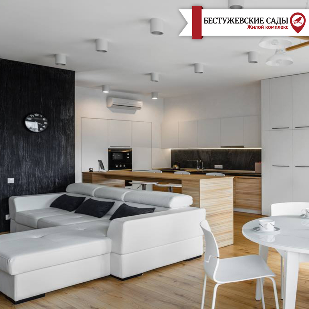 У чому різниця між квартирою - студією і однокімнатною квартирою?
