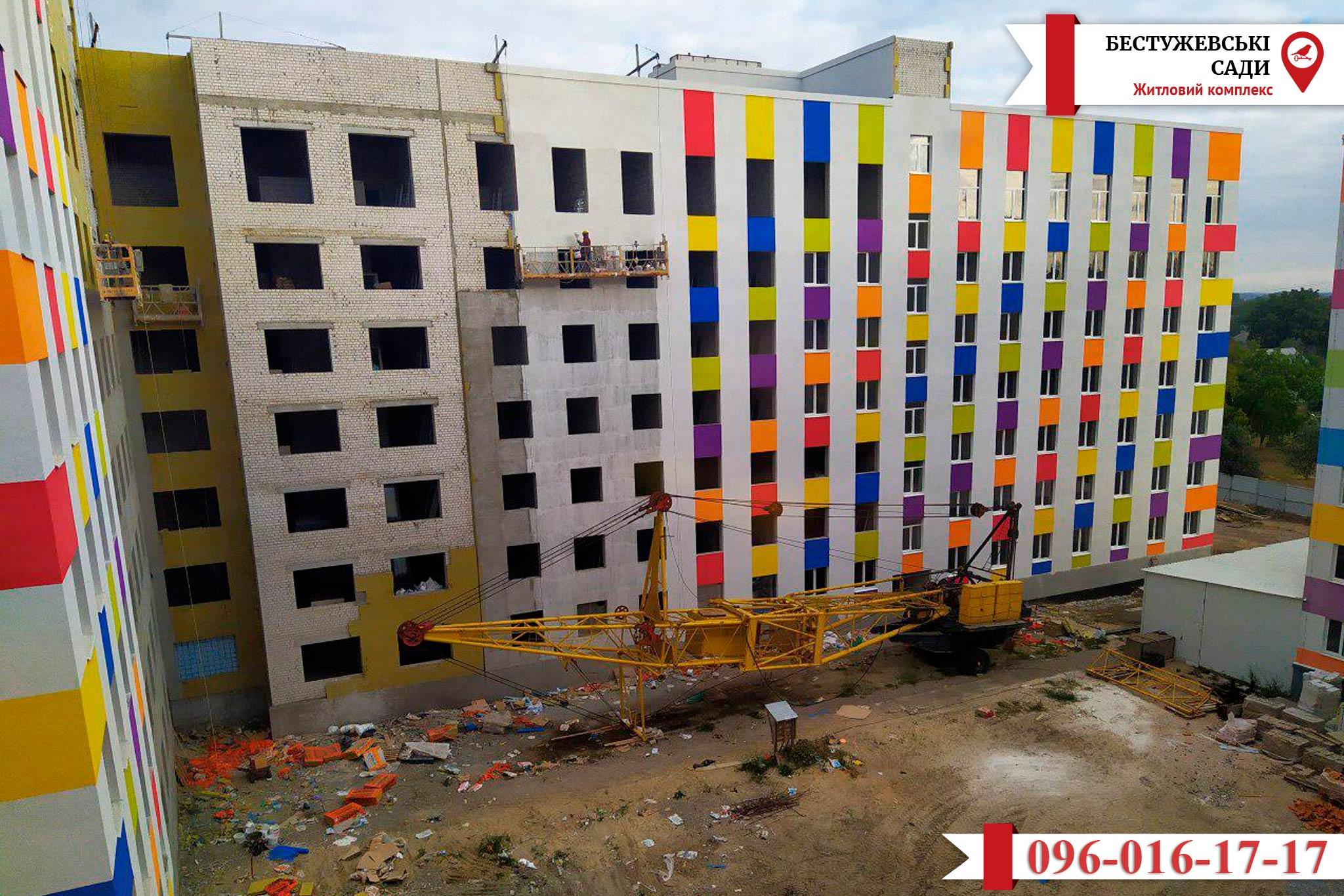 Свіжа інформація про будівництво ЖК «Бестужевські сади»