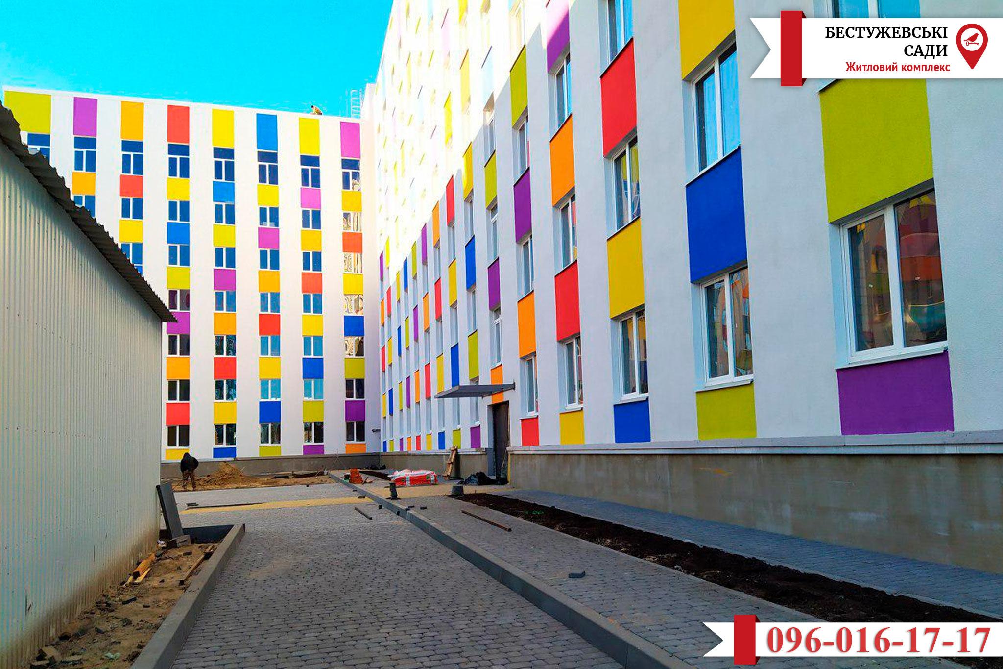 Прогрес в будівництві ЖК «Бестужевські сади»