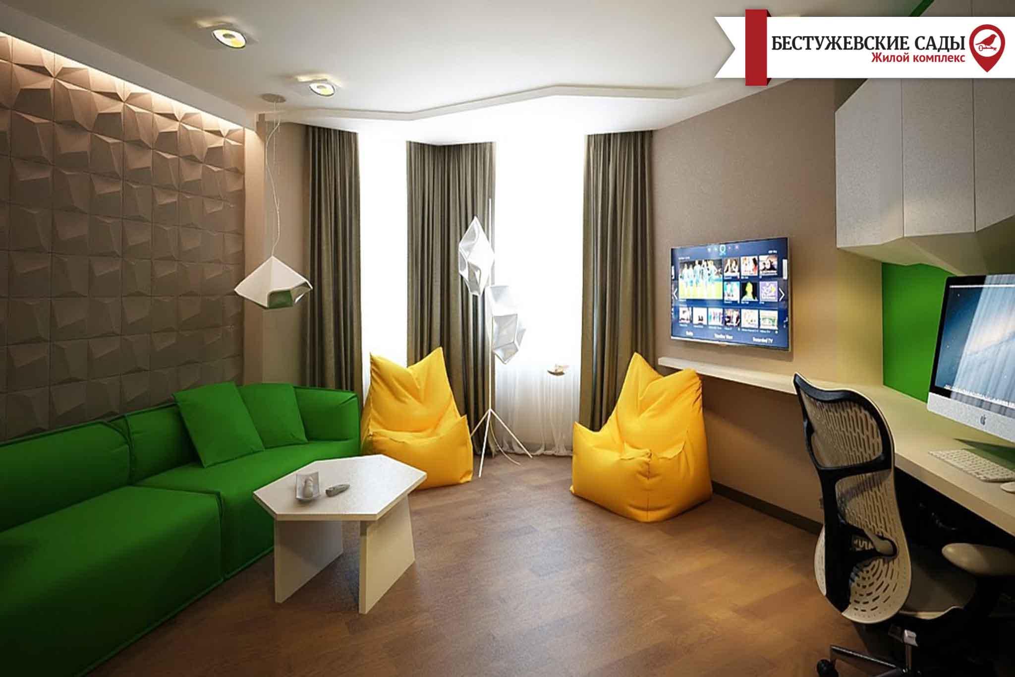 Що означають кольори в інтер'єрі квартири?