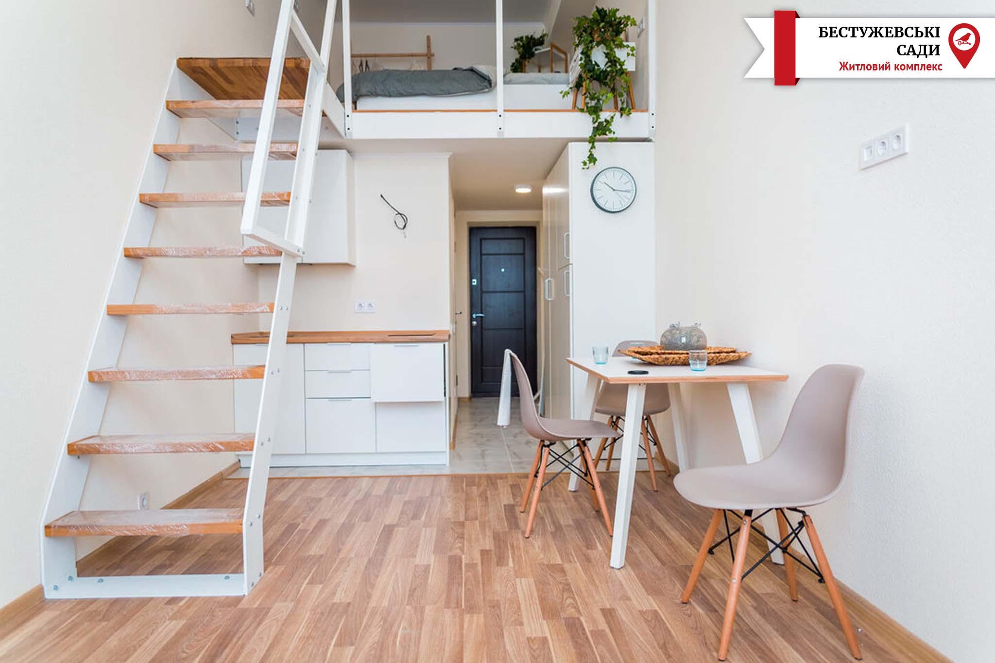 Як визначити не функціональні меблі у себе в квартирі?