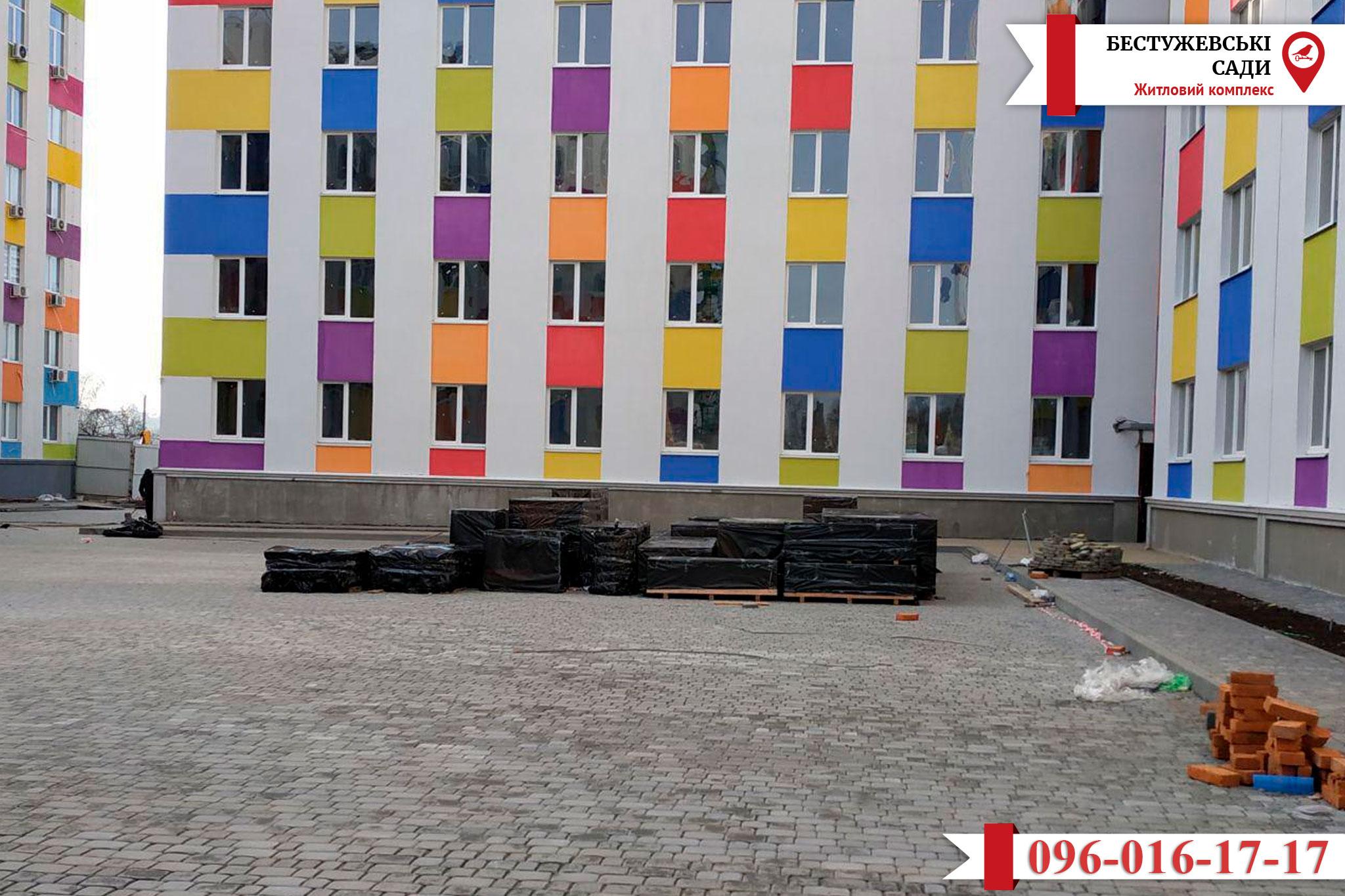 Будівельний прогрес на об'єкті ЖК «Бестужевські сади»