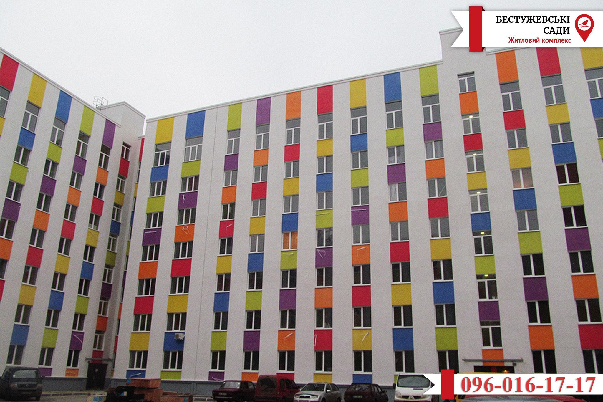 Новини з будівельного майданчика ЖК «Бестужевські сади-2»