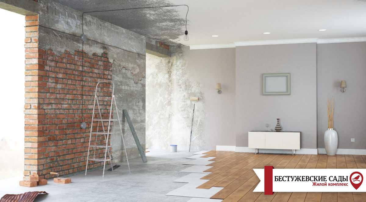 Як вигідніше купувати квартиру: з ремонтом або без.