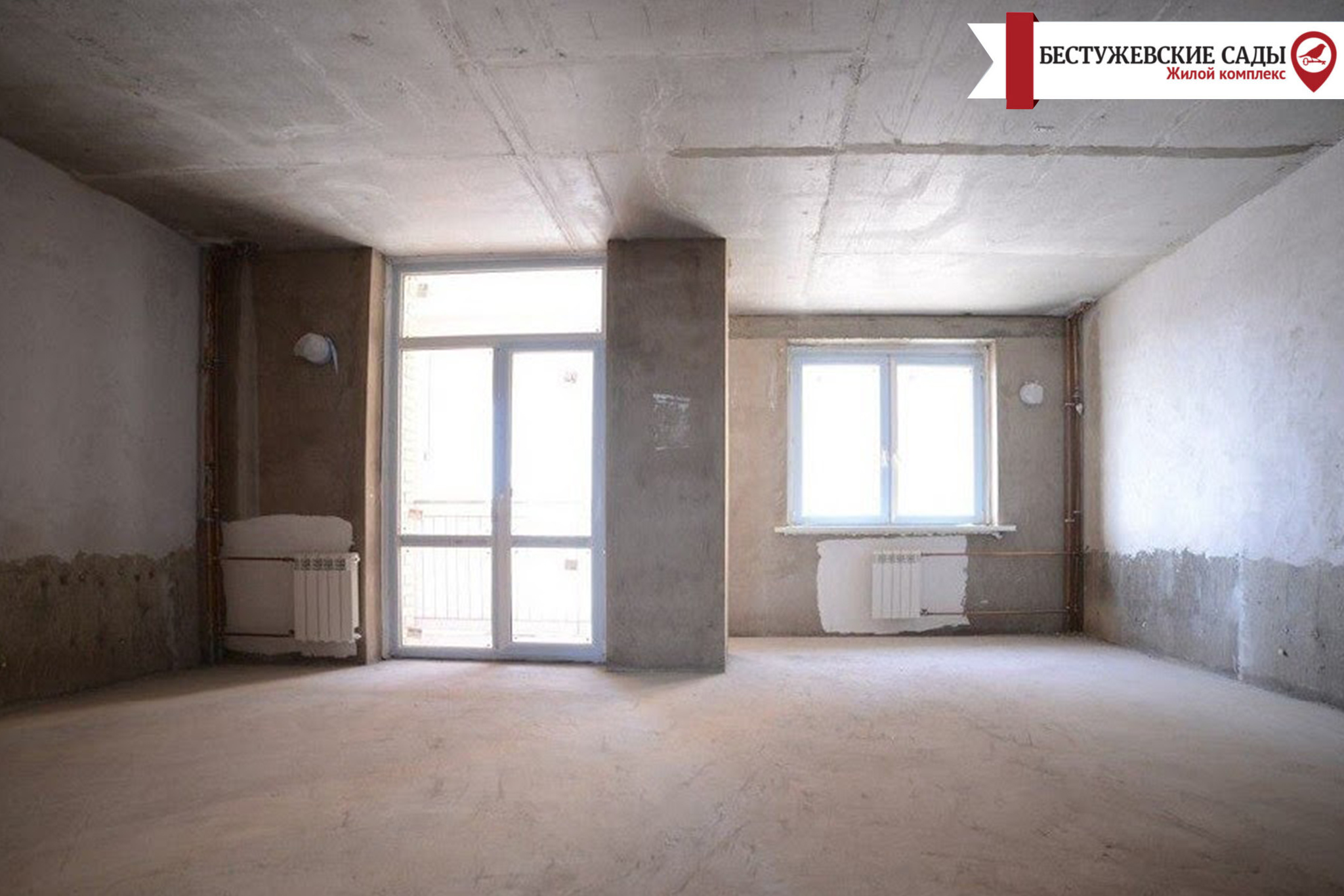 Інструкція, як правильно робити ремонт в квартирі.