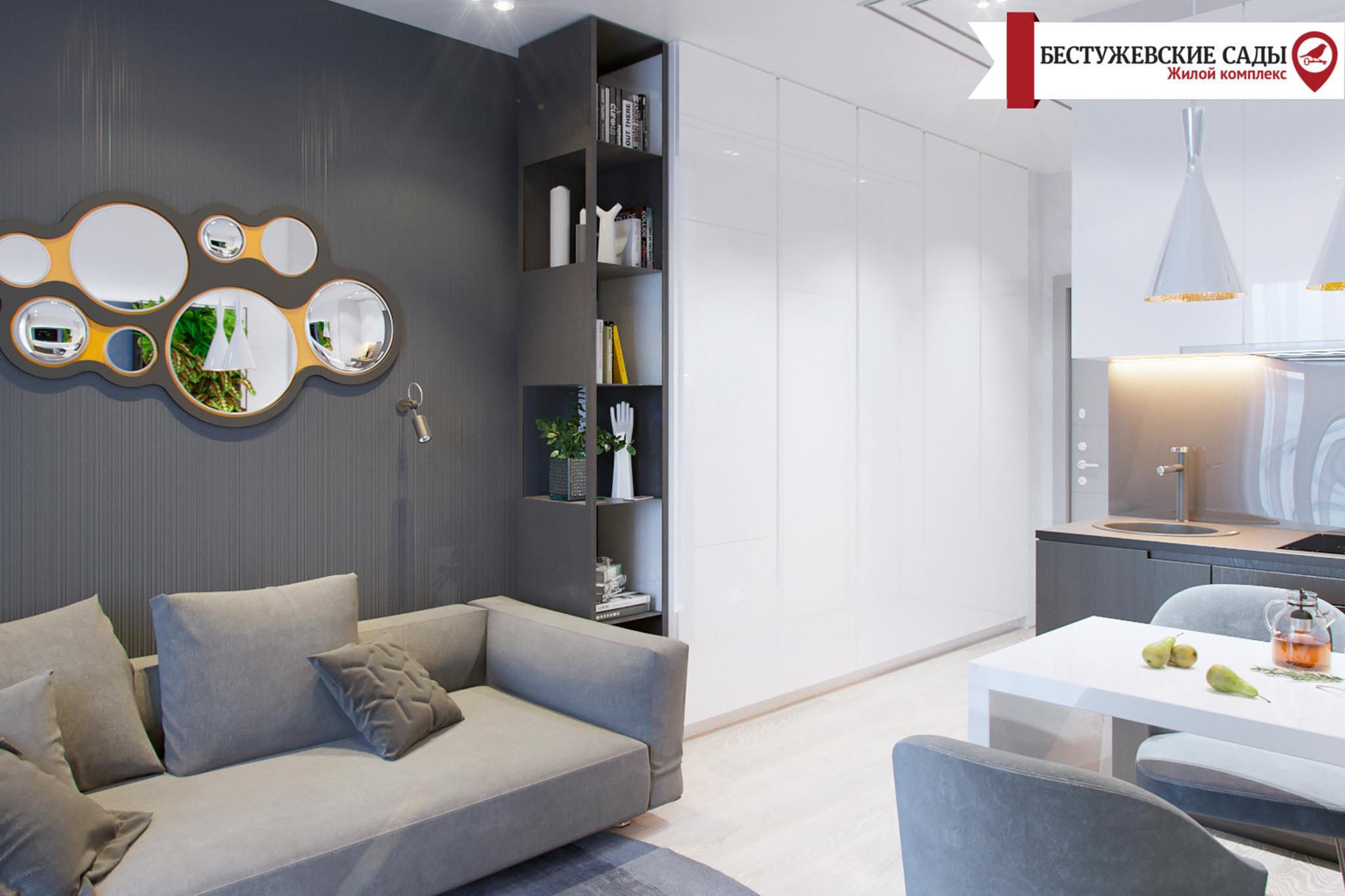 Чому малогабаритні квартири є трендом 2020 року.