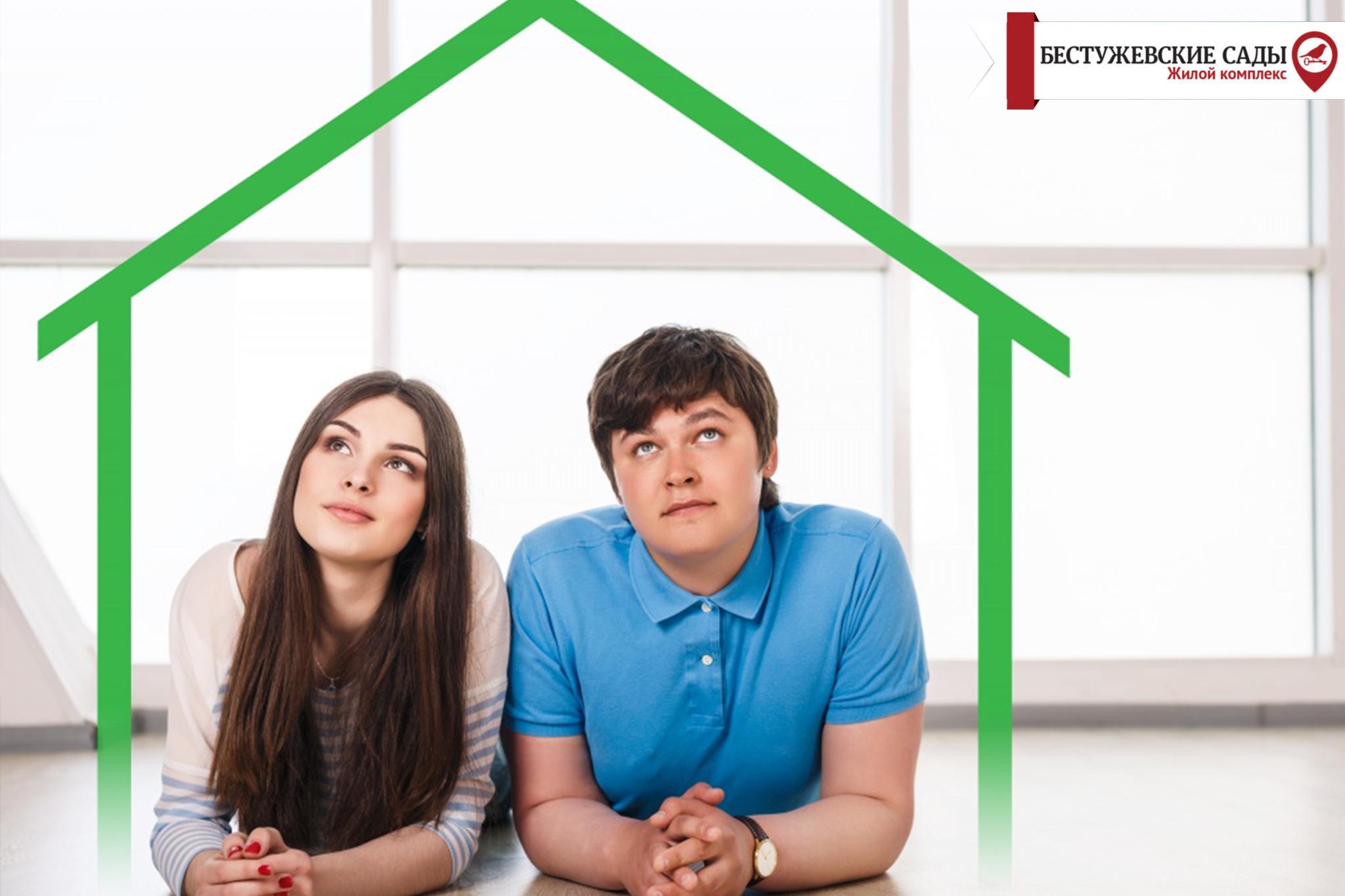 Скільки потрібно часу на те, щоб купити квартиру?