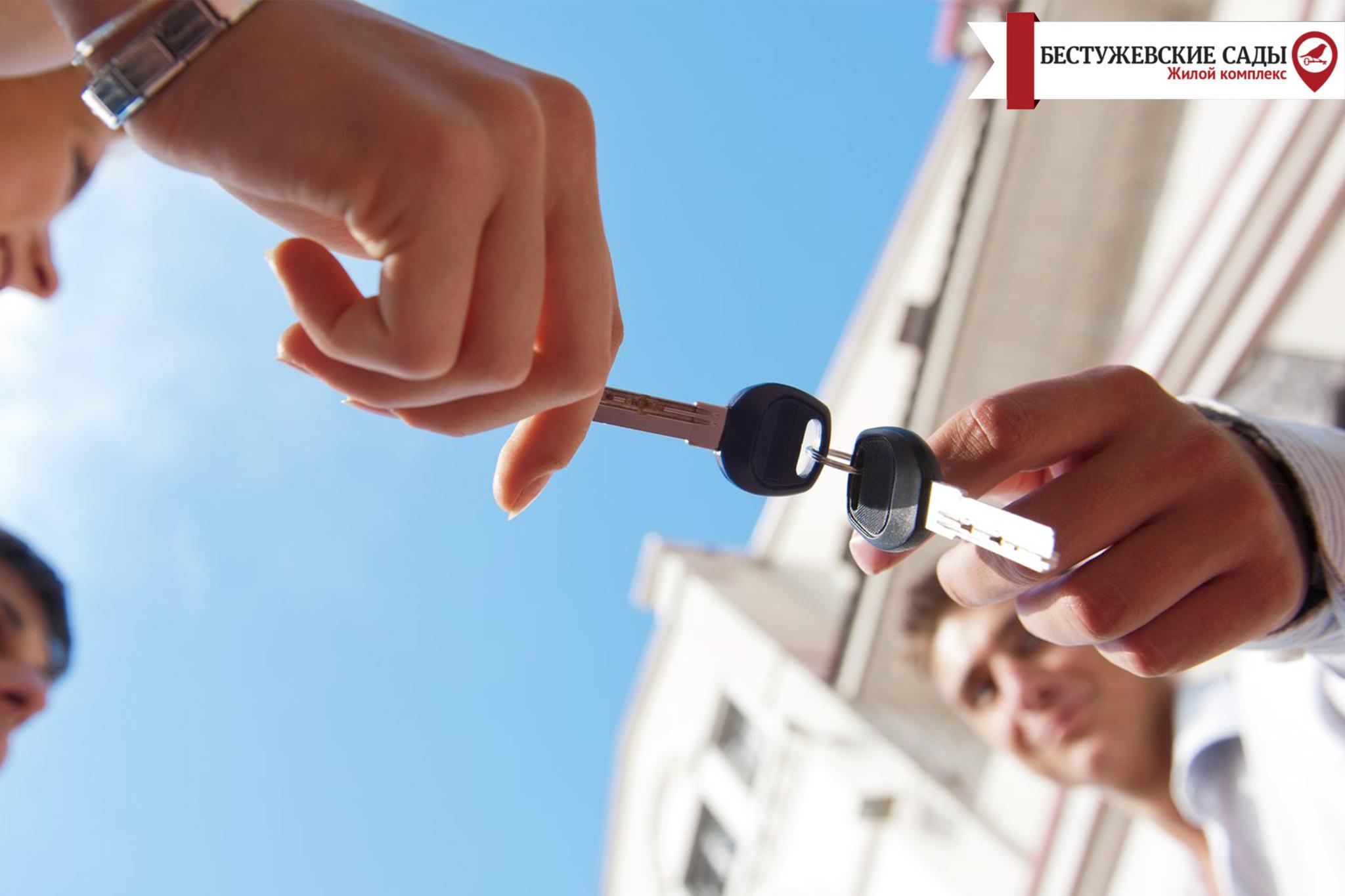 Як правильно оформити всі документи при покупці квартири