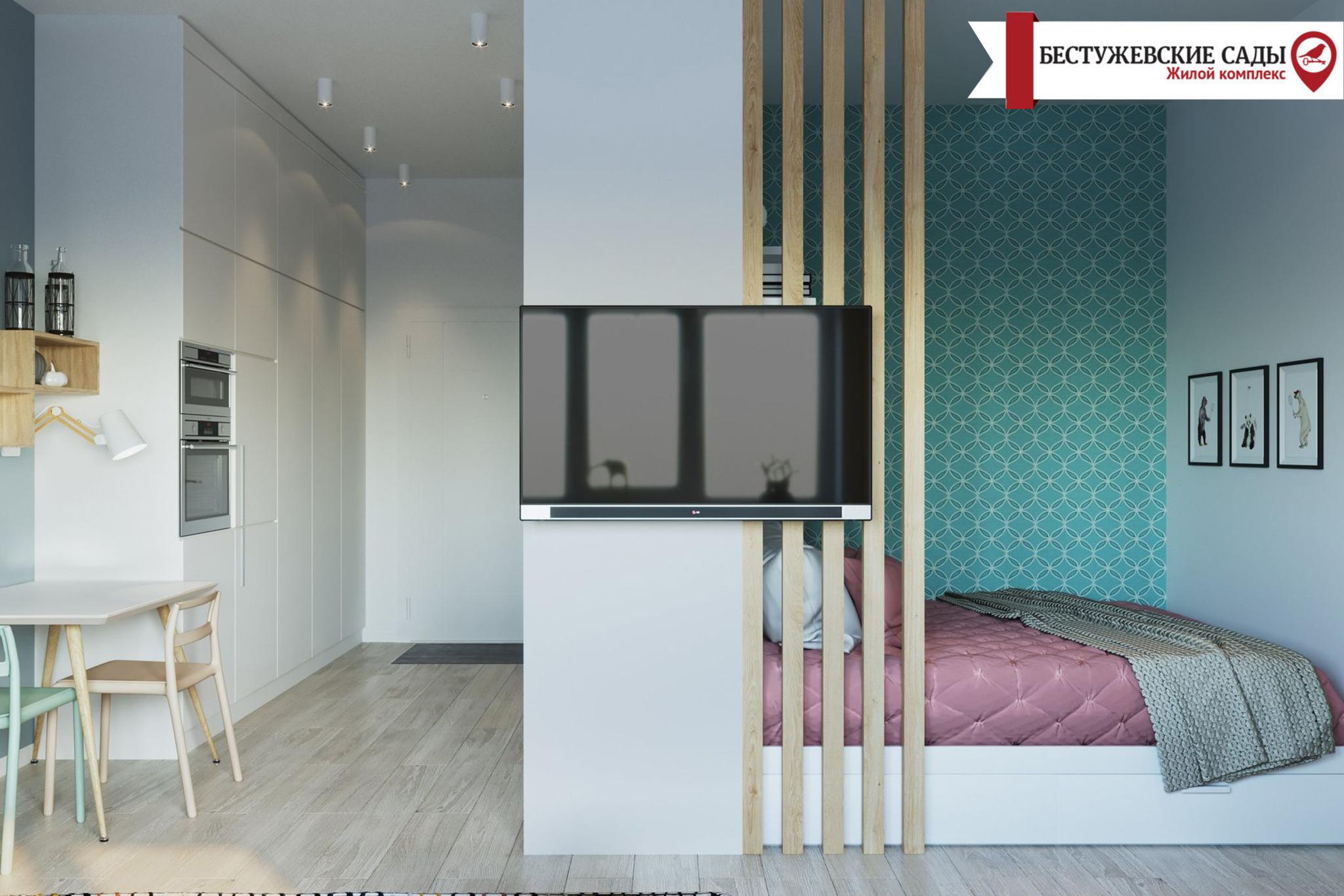 Бюджетні квартири в Харкові – ЖК «Бестужівські Сади»