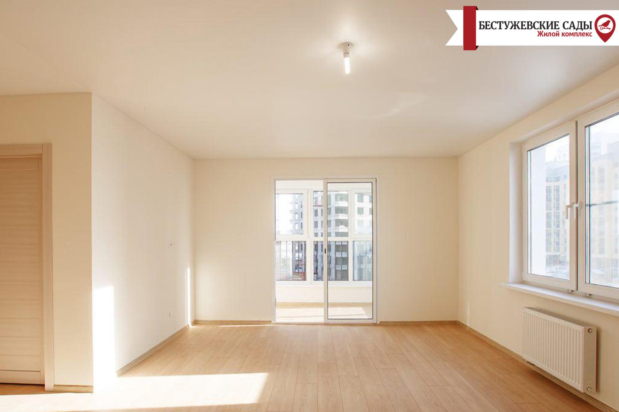 Чи варто купувати квартири без ремонту