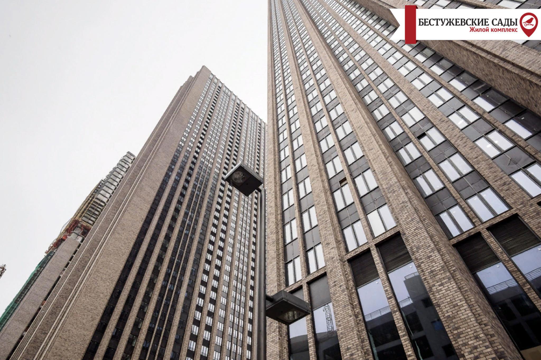Квартири на якому поверсі викуповують швидше за все