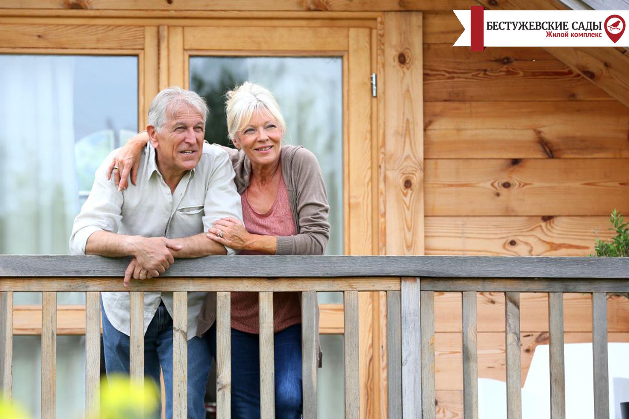 Чи можуть вкладення в нерухомість забезпечити безбідну старість