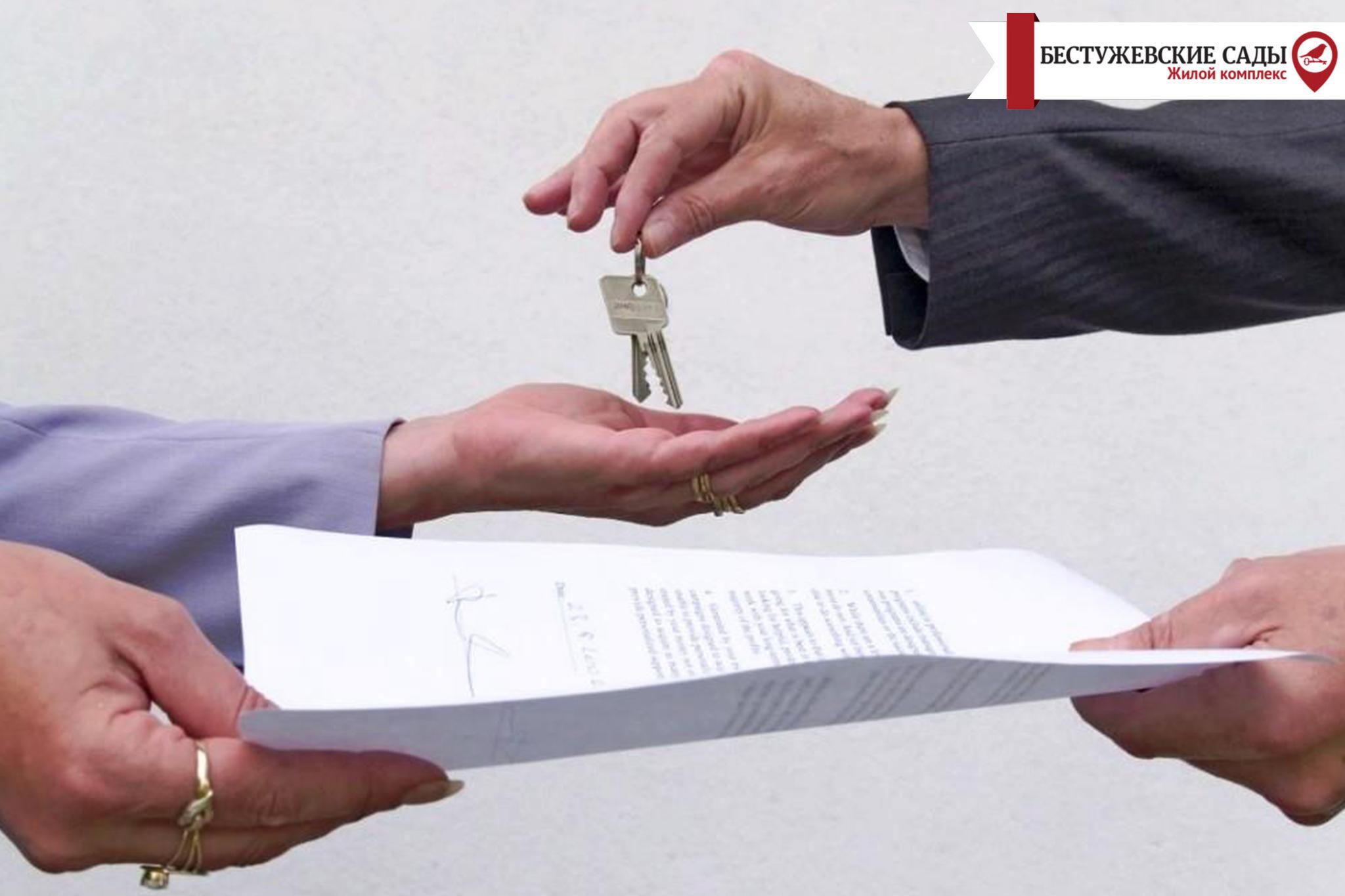 Чим вигідна покупка квартири