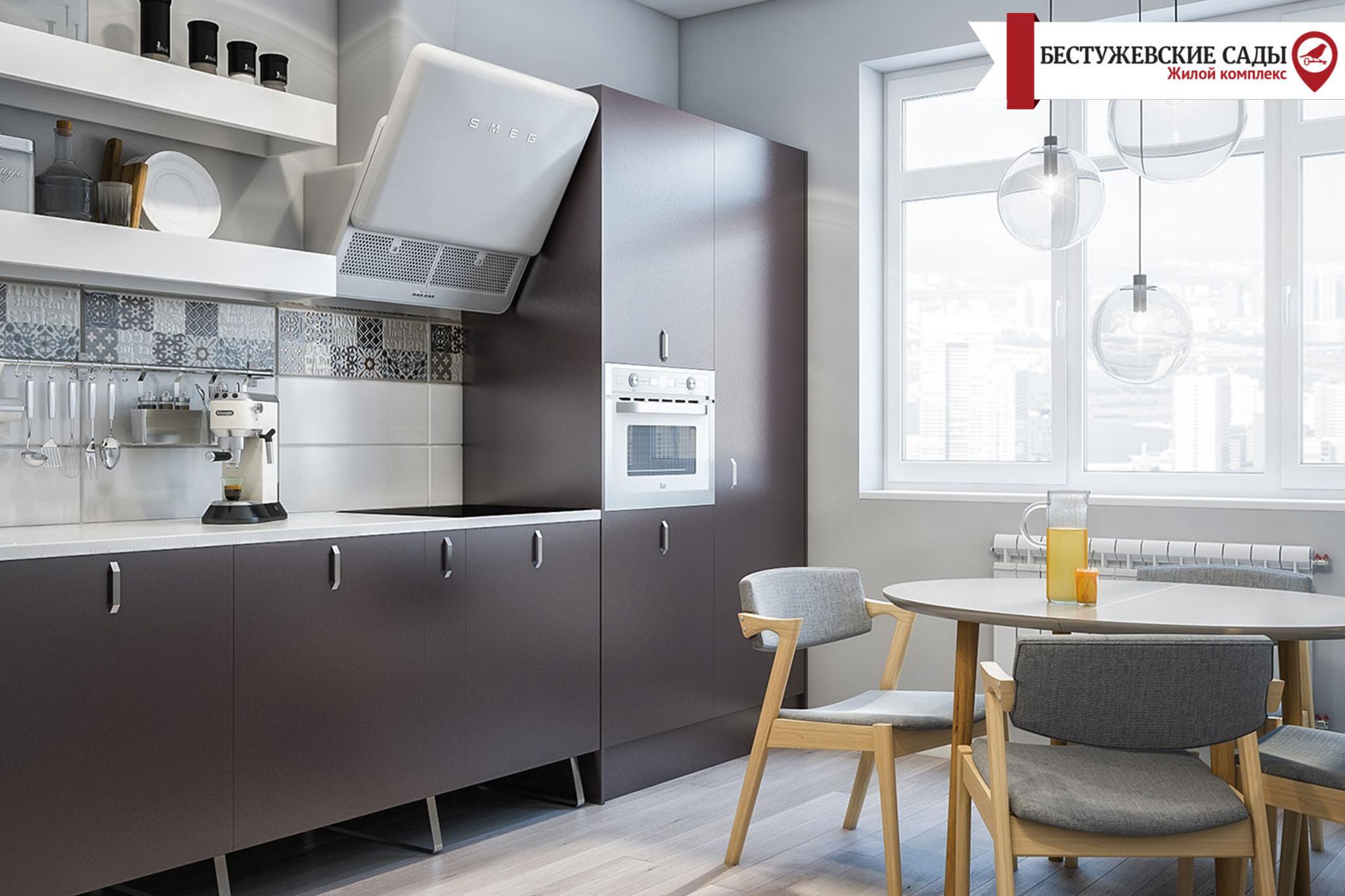 Як візуально збільшити свою кухню