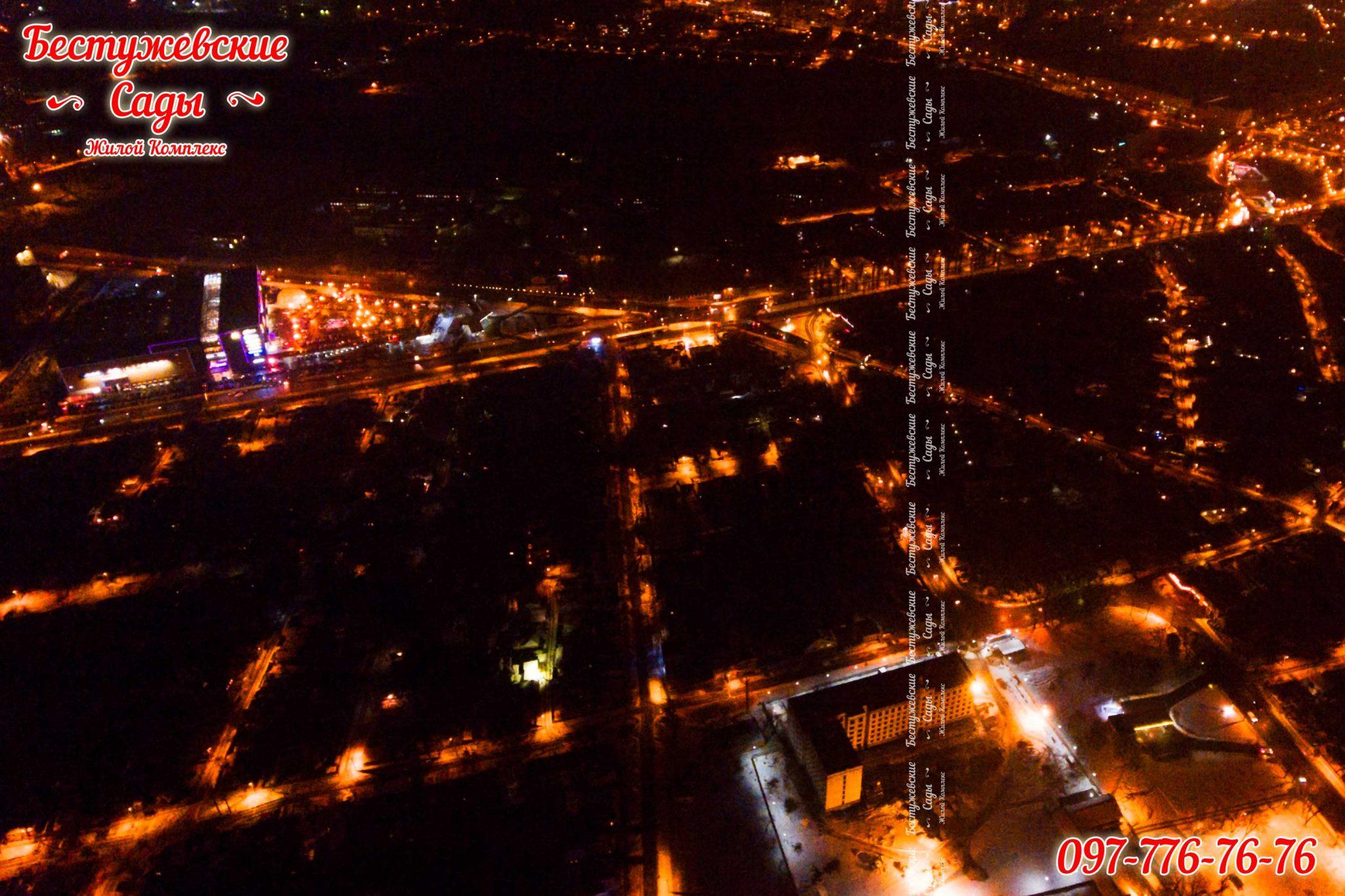 Аренда недвижимости в Харькове