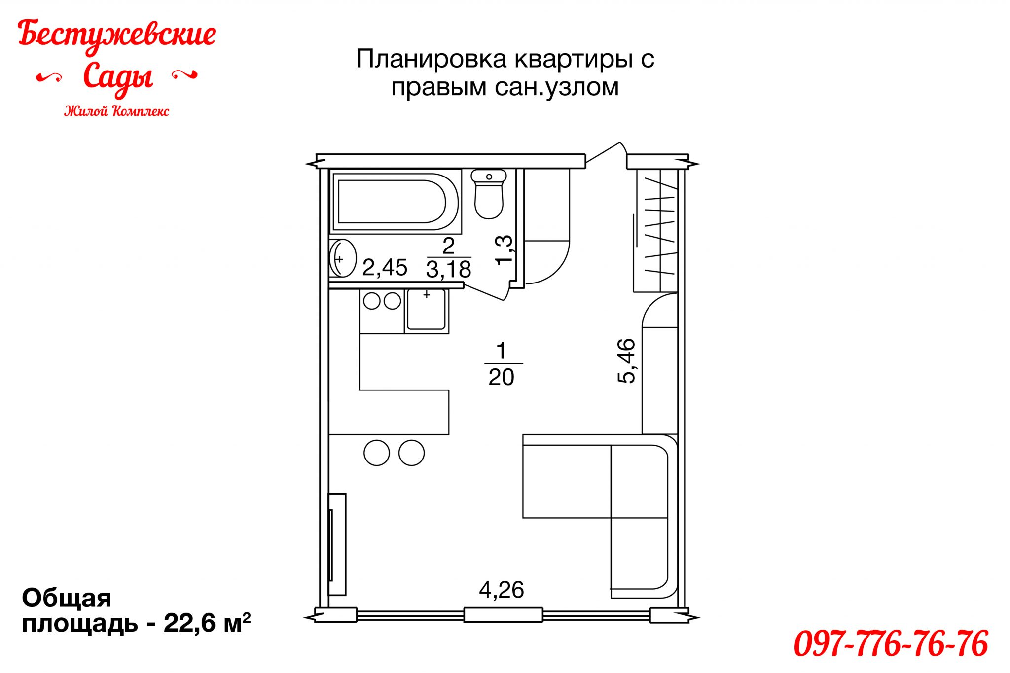 Планировка гостинки 23 кв м