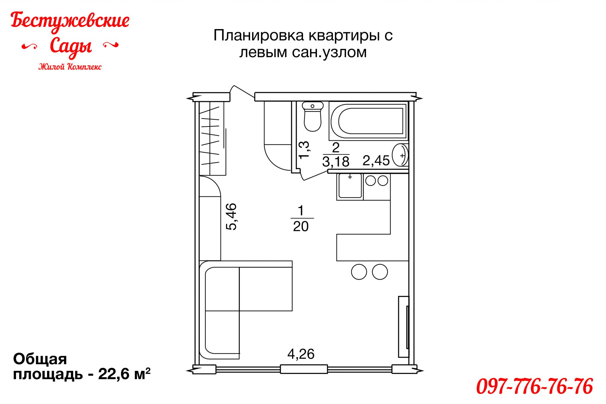 продажа малогабаритных квартир