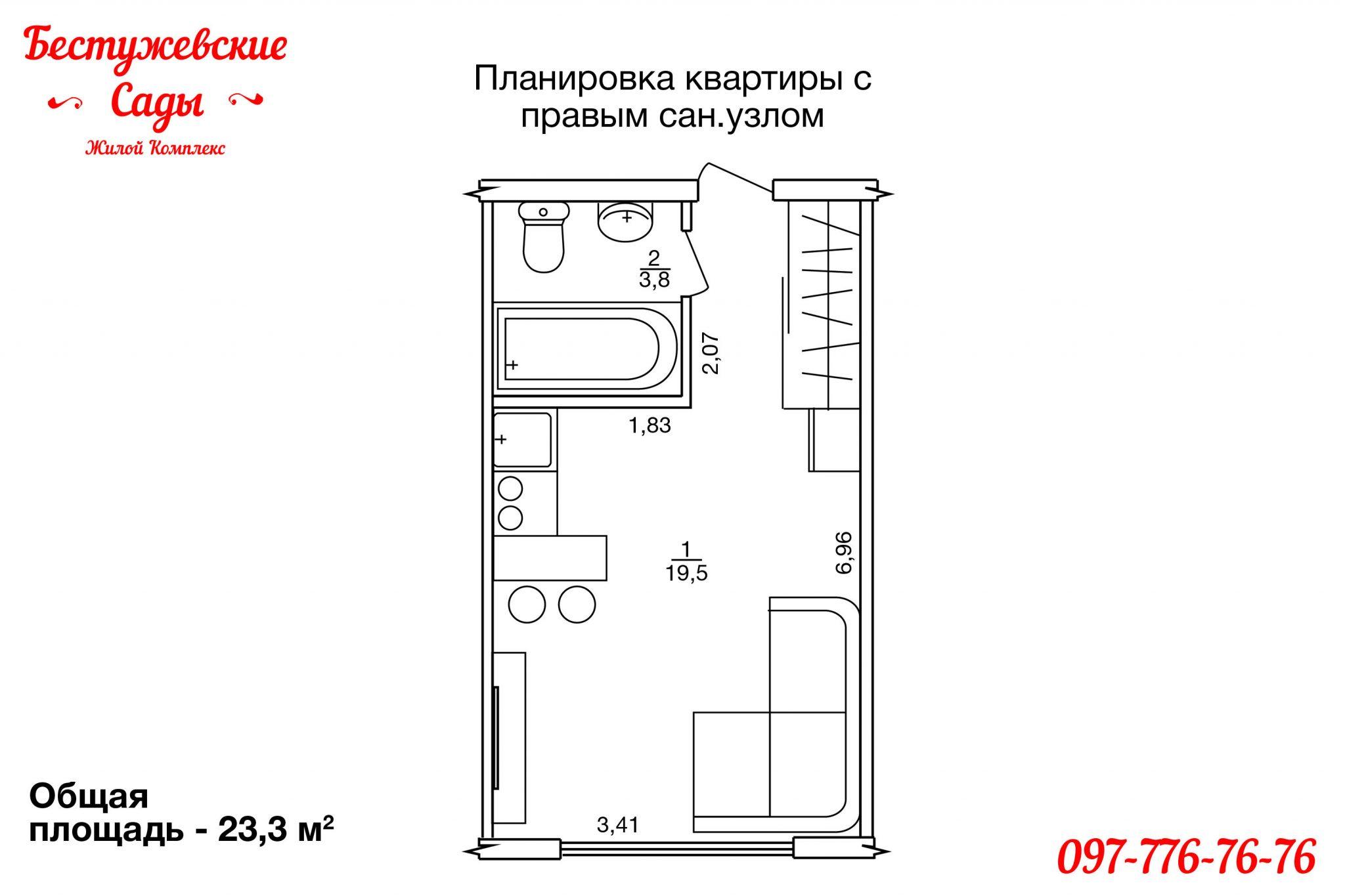 Квартиры для студентов