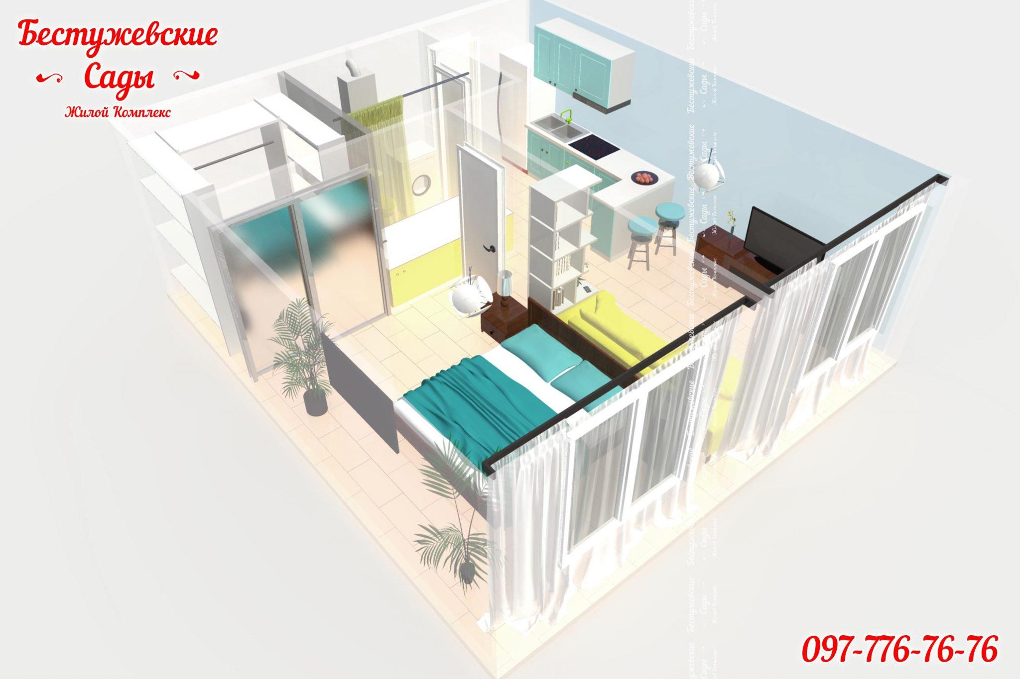 дизайн квартиры студии для семьи с ребенком