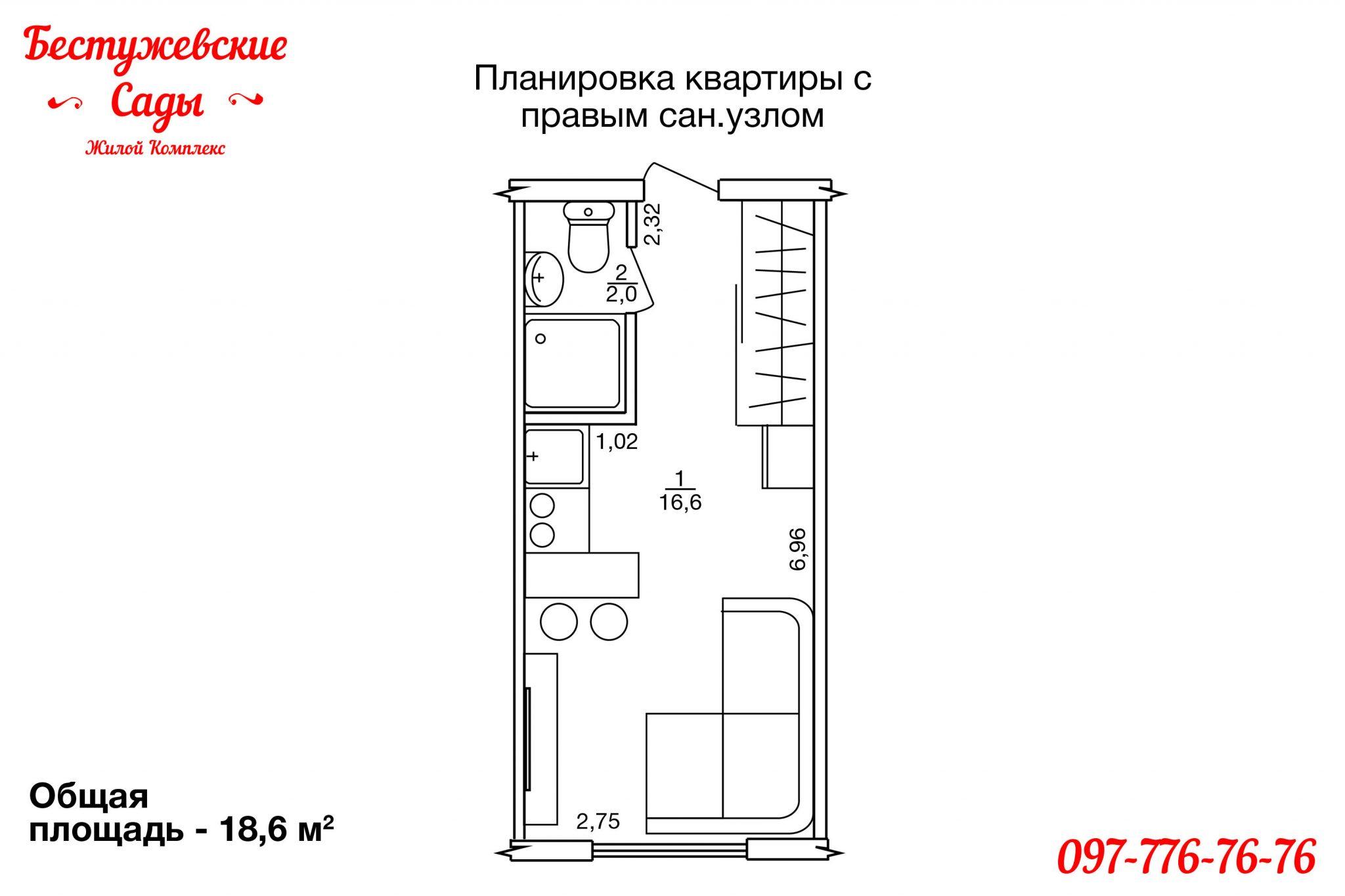 Гостинки в Харькове 18 кв м
