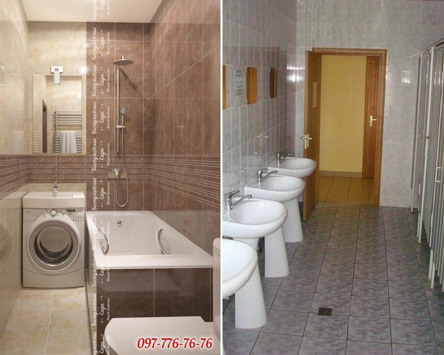 Купить комнату в общежитии Харьков