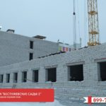 Ход строительства ЖК «Бестужевские Сады-2»