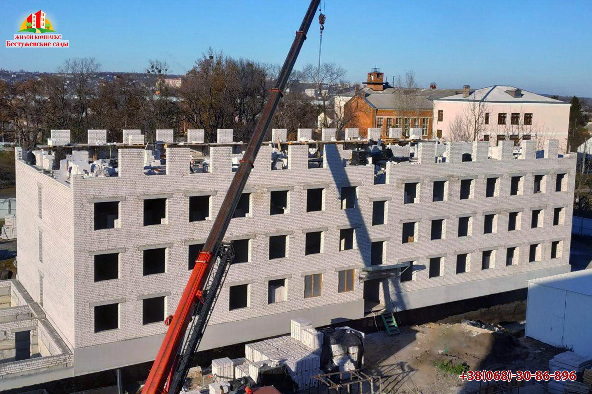 Ход строительства Бестужевские сады