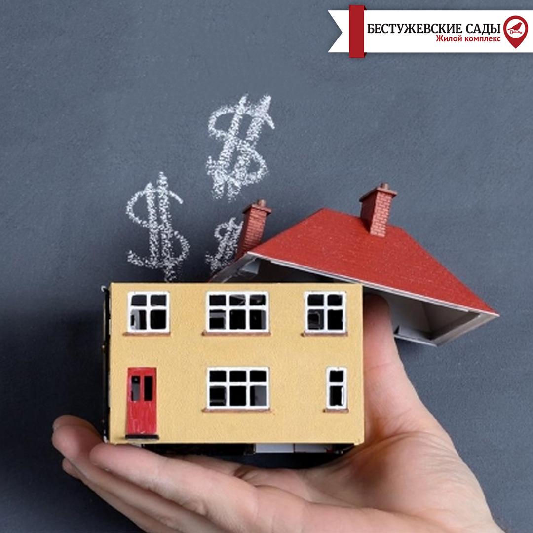 Правильные инвестиции - это вложение в недвижимость