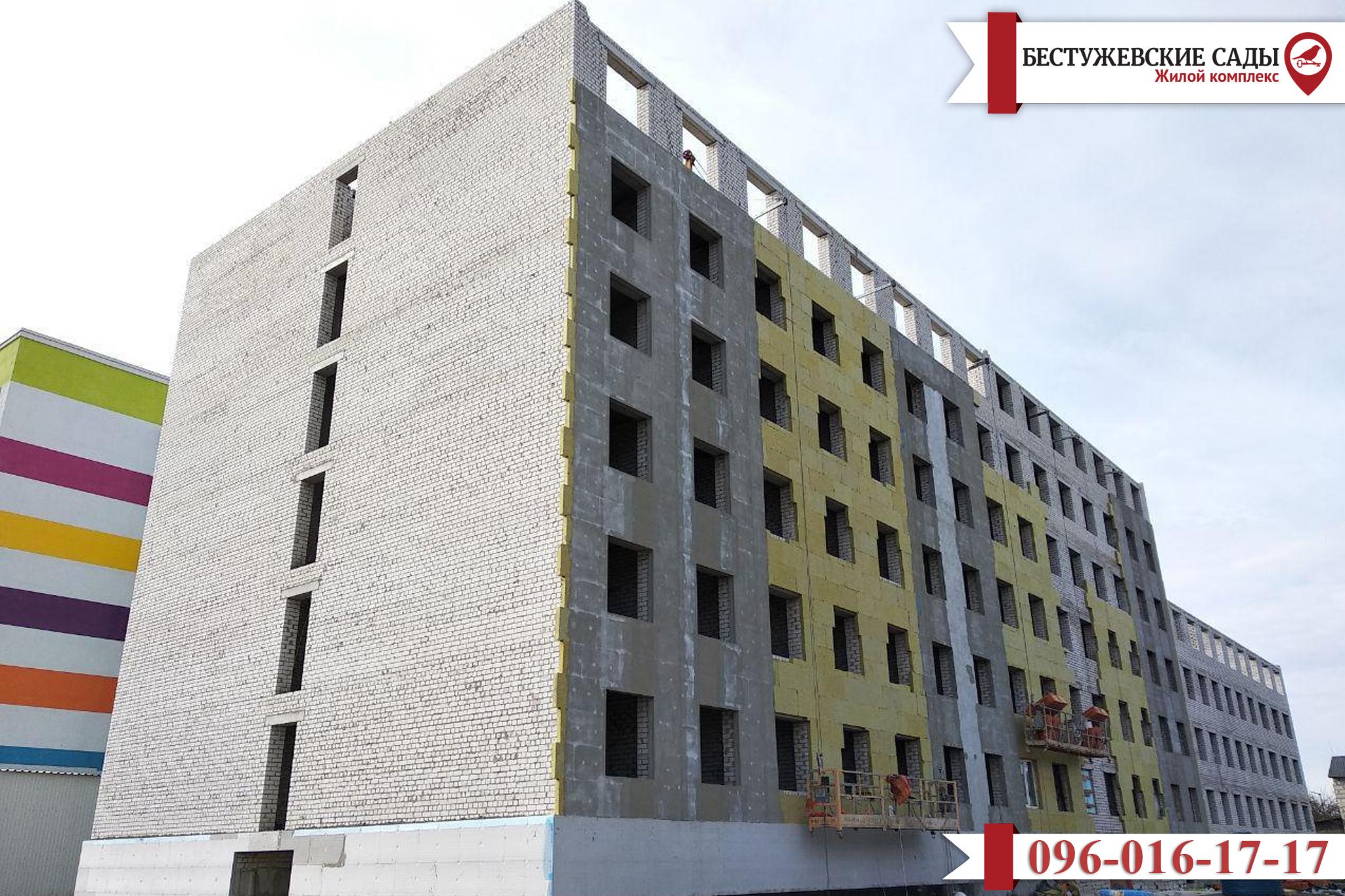 """Строительство в ЖК """"Бестужевские сады"""" продолжается!"""