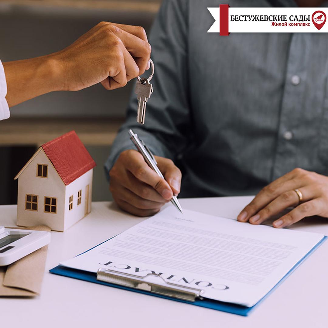 Какую недвижимость стоит покупать в качестве инвестиций