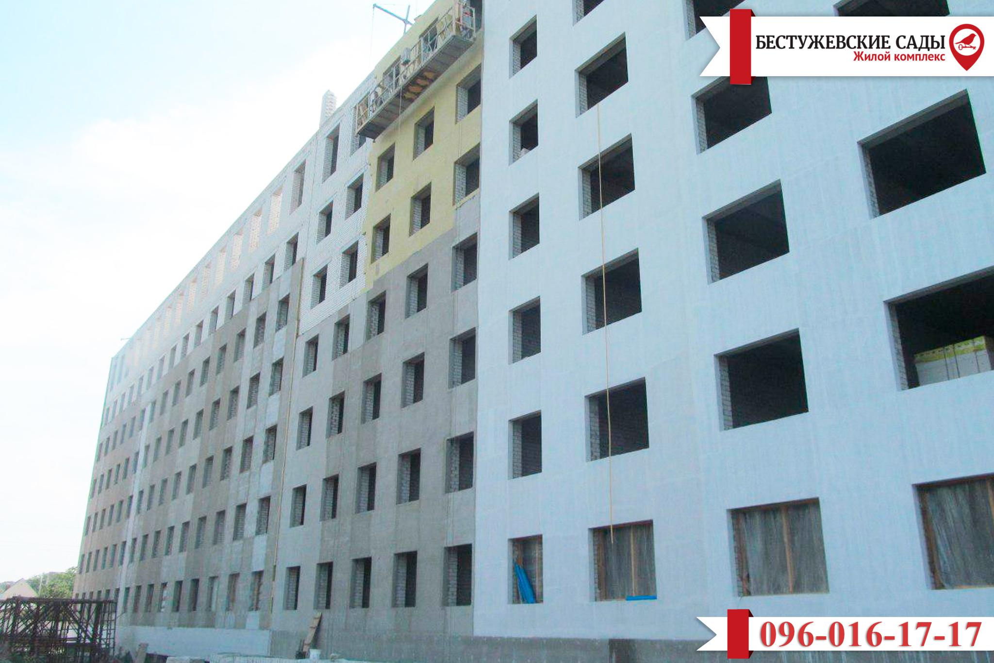Передаем свежую информацию о строительстве ЖК «Бестужевские Сады»!