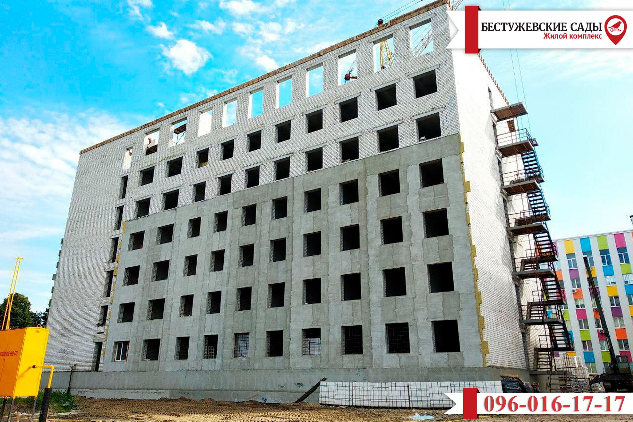 Свежие новости о строительстве ЖК «Бестужевские сады»