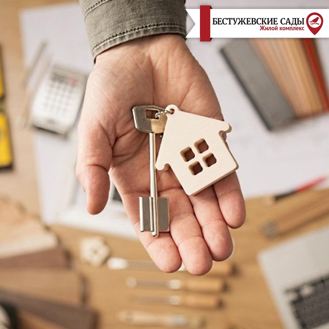 Сдача недвижимости – выгодное решение для владельцев квартир